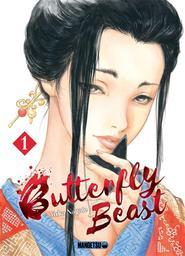 Butterfly Beast : SERIE MANGA EN PACK / Yuka Nagate | Nagate, Yuka