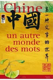 Chine, un autre monde des mots | Italique